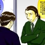 7/23に602号室の森田企画さんからクレームが入る裏カジノ